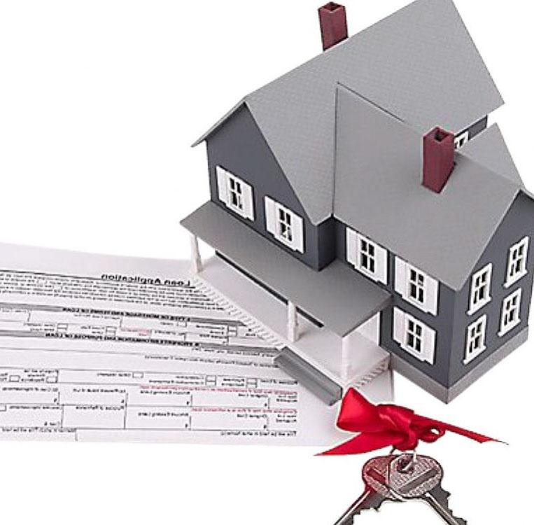 Когда регистрация прав и сделок с недвижимостью Вэйнамонда